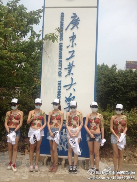 university of technology female student naked protest