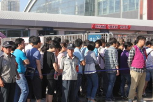 beijing subway security check