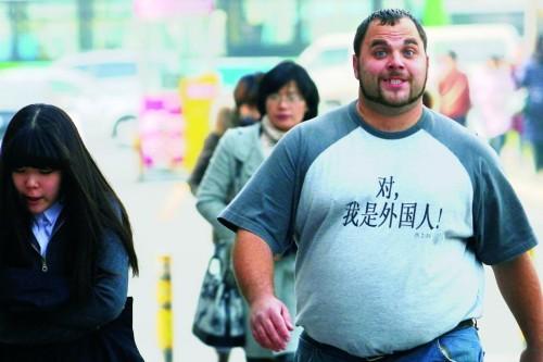 laowai foreigner t-shirt