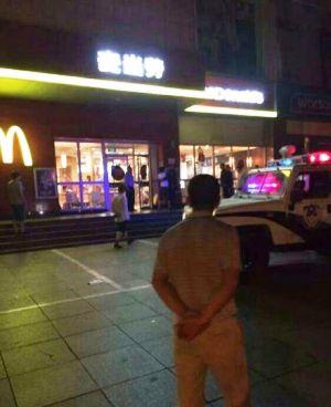 mcdonalds victim gang beating death phone number rejection