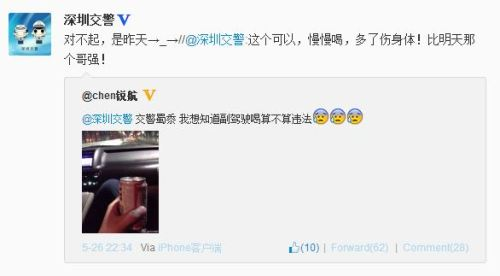 weibo fable no zuo no die charleschen drinking and driving taunting police fail