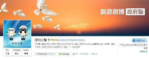 weibo shenzhen police post