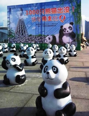 canton tower panda