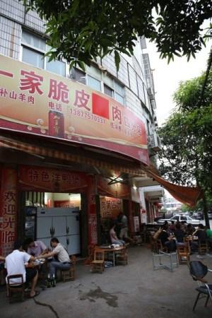 dog meat restaurant animal activists rights
