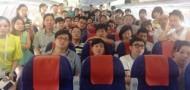 hong kong airlines flight hx234