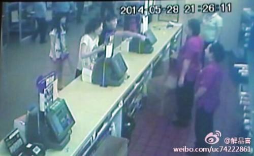 mcdonalds attack religious cult restaurant shandong zhaoyuan