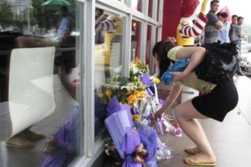 mcdonalds attack shandong zhaoyuan cult religious restaurant