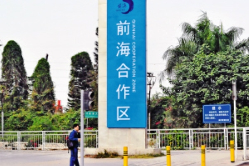 qianhai economic zone