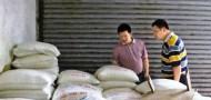 fake salt dongguan counterfeit industrial table