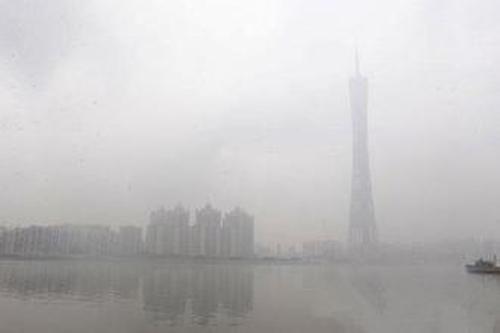 guangzhou smog air pollution