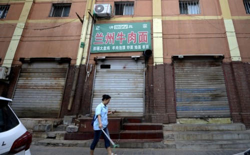 jinan restaurant health check closed shandong national hygiene regulation