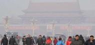 smoggy tiananmen square