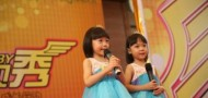 superbaby show foshan talent show children