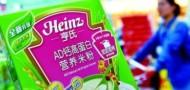 heinz recall AD Calcium Hi Protein Cereal