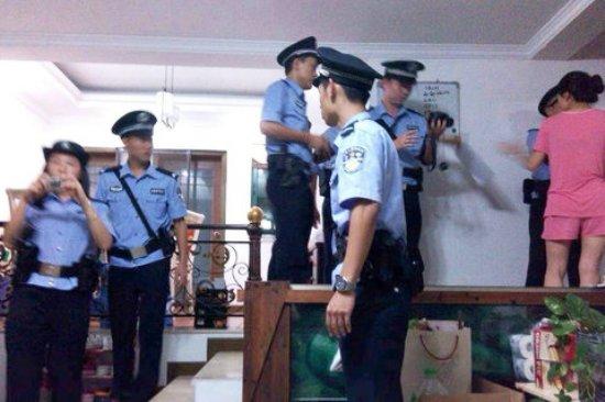 huazang dharma raid zhuhai cult relgion