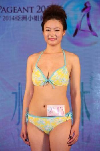 miss asia guangzhou preliminary swimsuit beauty pageant bikini model
