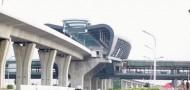 qingsheng station guangzhou metro