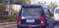 dog dragged behind car shantou guangdong animal cruelty