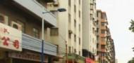 guangzhou baiyun shijing street