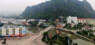 lingshan guangxi