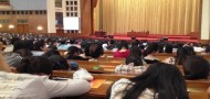 scholars speech great hall of the people sleeping students
