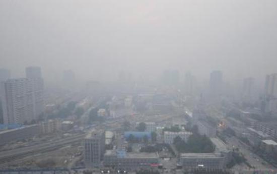 beijing smog orange alert haze air pollution