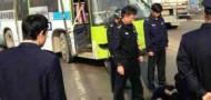zhongshan bus hijack