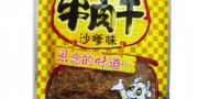 yisi beef strips siwei foods