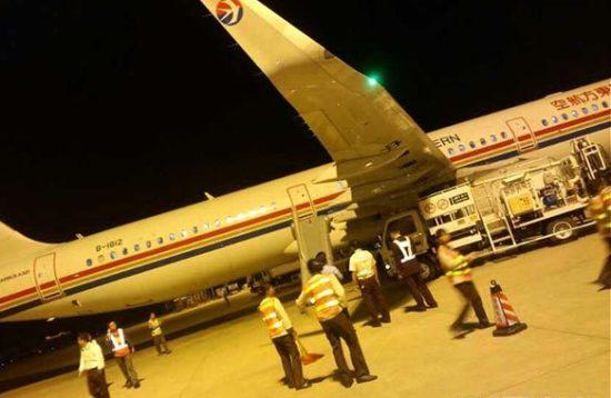 emergency slide sanya airport  china eastern