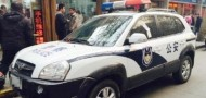 ticketed cop car xian shaanxi