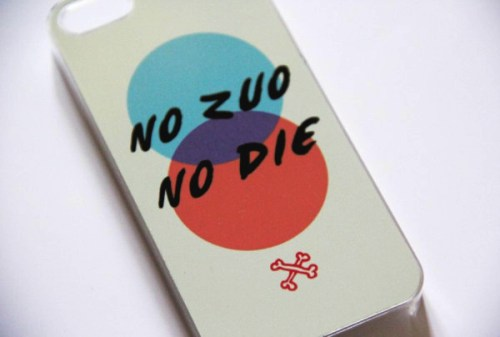 chinese meme no zuo no die laughs in the face of reason the nanfang