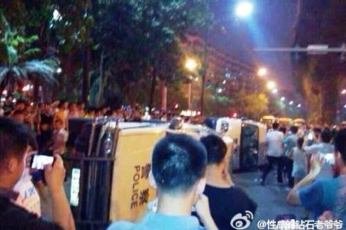 sanyuanli mass protest guangzhou baiyun police riot