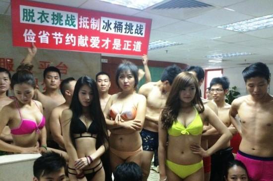 Nudist bikini teen girls home
