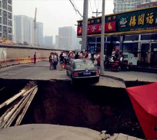 bj subway construction sinkhole header