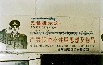Police_notice,_Tibet,_1993
