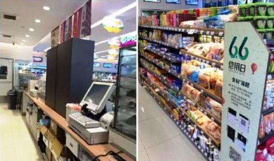 no cashier market
