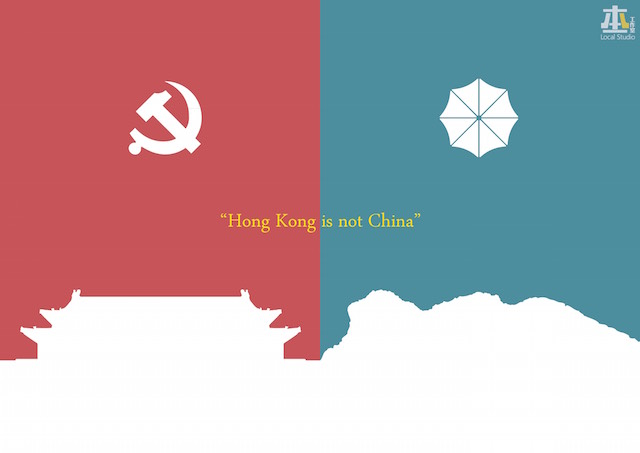 """Hong Kong is Not China"" Artwork Spreads Fast Online"