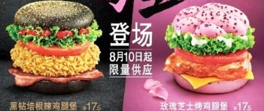 kfc new burger 01