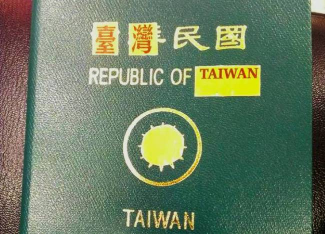 republic of taiwan passport