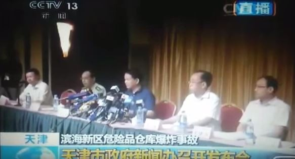 tianjin press conference 01
