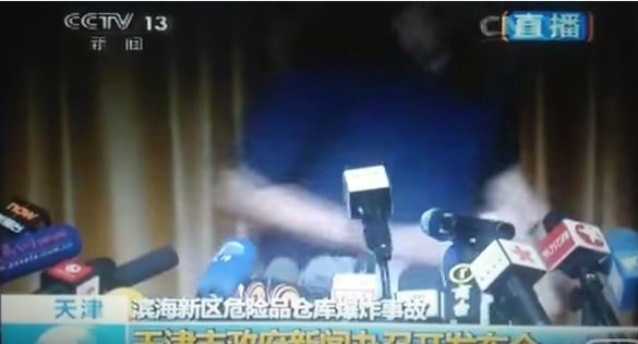 tianjin press conference