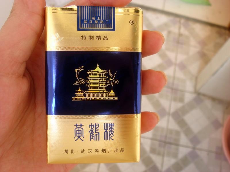 yellow crane tower slim cigarettes