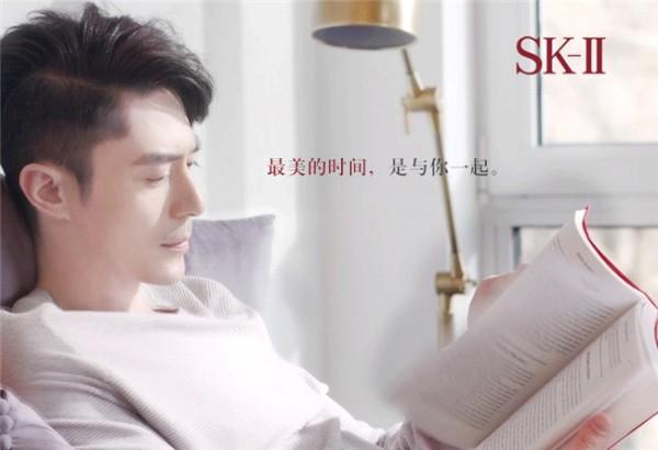 fresh meat beauty products huo jianhua skii 16