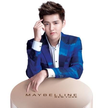 fresh meat beauty products kris wu maybelline 01